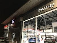 Toomey Nissan Southend